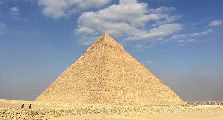 ¿Cuál es la pirámide más alta del mundo?