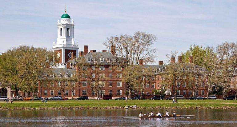 ¿Cuál es la universidad más antigua de Estados Unidos?