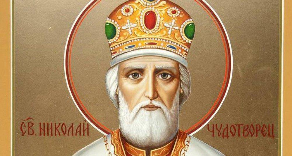 ¿Quién fue San Nicolás?