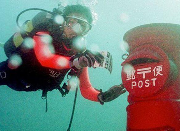 ¿Te gustaría mandar una postal bajo el agua?