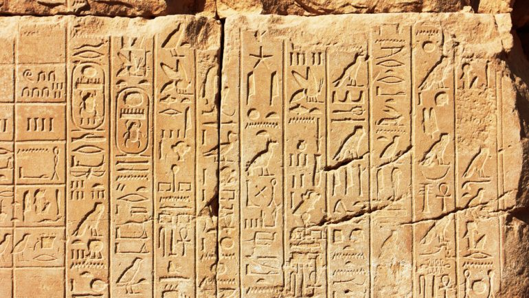 Cáncer: del antiguo Egipto hasta nuestros días
