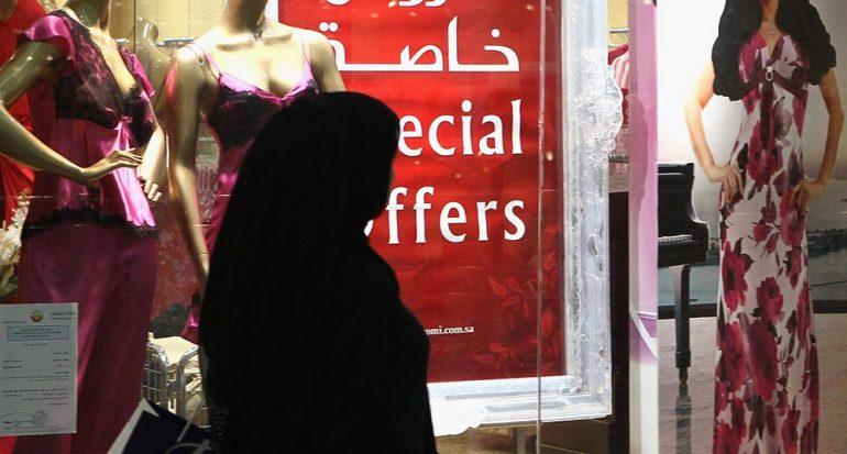 De compras a Qatar