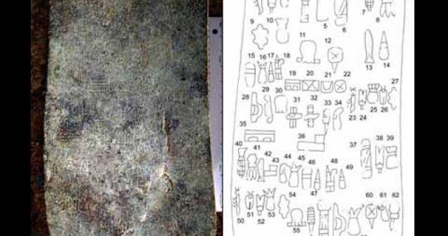 Descubren la escritura más antigua de América