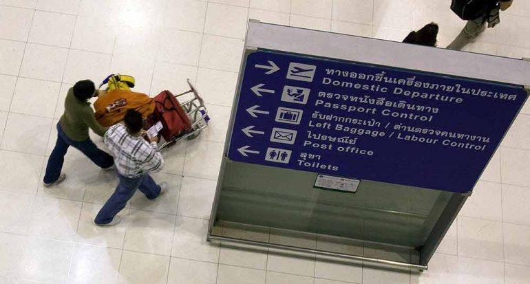 El aeropuerto con el Wifi más veloz
