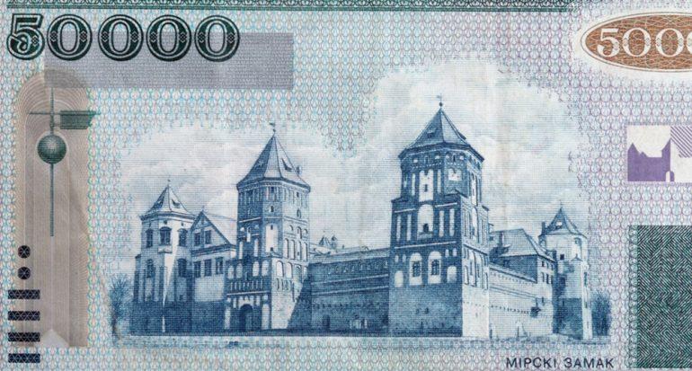 Entérate de la moneda nacional que pronto desaparecerá