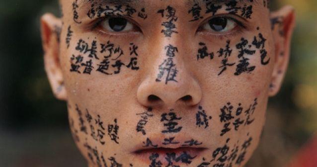 Este mes | Exposición: Ink Art