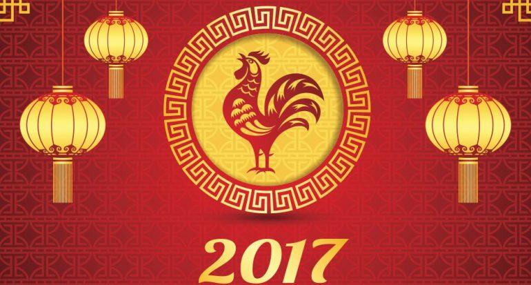 Feliz año del gallo