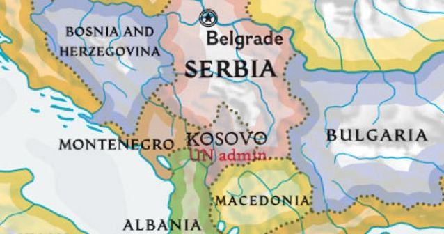 Kosovo obtiene su independencia