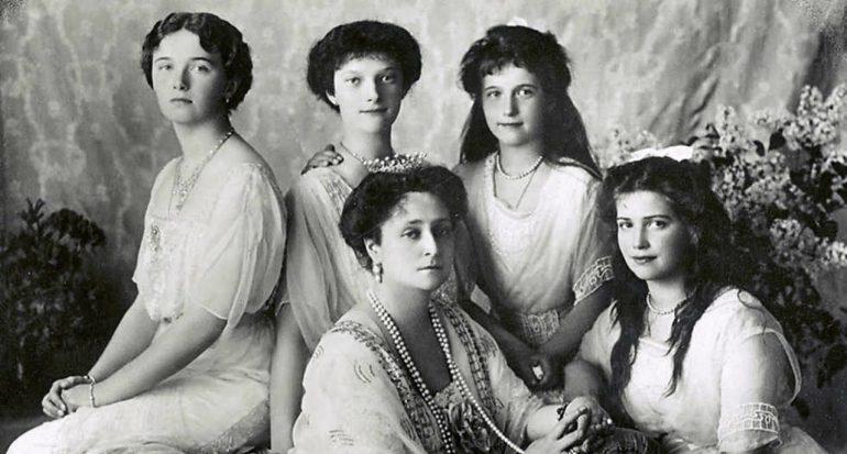 La dinastía Romanov en España