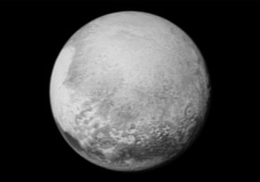 Plutón se ve así