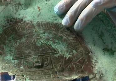 máscara precolombina funeraria
