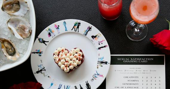 San Valentín Nueva York Hotel