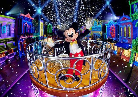 Mickey Mouse Disneyland